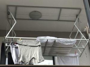 Asansörlü Çamaşırlık